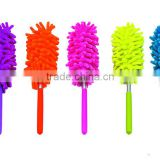Flexible and removable chenille yarns duster