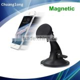 Newest One Hand Operation Convenient Suction Cup Magnetic Mount