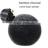 Black Charcoal Face Cleaning Konjac Sponge