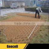 yellow plastic grid gravel stabilizer hdpe geocell for driveway