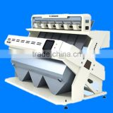 Indian rice color sorter machine, CCD CAMERA nuts/beans/coffee/rice sorting machinery, best seller !!!! skype: dianahongsmile