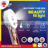 RGKNSE mini selfie flash light fill in light photography beauty selfie ring light for smartphone