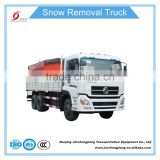 NJJ5251TCX 25Ton Sinotruck Howo Winter service snow removal truck for snow melting with snow plow