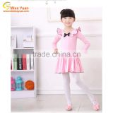 hot selling short style dance practice childs ballet costume