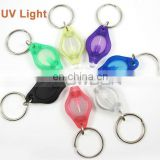 Mini UV LED Keychain Light