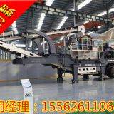 Supply large stone crusher, stone crusher, construction waste crushing equipment