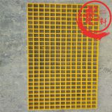 Fiberglass Grating Plastic Mesh Grating Frp Molded Grating