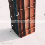 MF-227 Steel Concrete Wall Steel Formwork