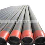 "13 3/8"" 9 5/8"" 7"" API 5CT steel casing pipe"