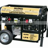 Home use LPG, Natural gas, gasoline generators 1.5~6.0kw at 50hz