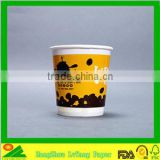 China custom printed disposable paper cup for coffee                                                                         Quality Choice