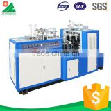 Reasonable price longlasting Universal hot product paper cup machine korea/paper cup machine price                                                                         Quality Choice