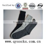Men's dress cotton socks with plain color and reinforced cuff heel and toe for comfortable wear