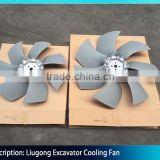 Excavator Spare Parts Excavator Cooling Fan Liugong Cooler Fan