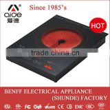 Freestanding metal housing infrared heater 2000W electric hot pot cooker industrial stove