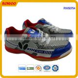 Comfrot MD outsole mesh running athletic shoe