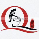 Guangzhou QO Trade Co., Ltd.