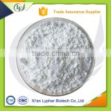 Lyphar Selling High Purity L-carnosine Powder