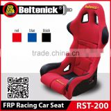 Beltenick FIA Sports Racing Car Seat RST-200