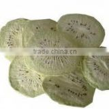We are supply FD frozen dried kiwi, with high quality for sale