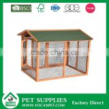 Chinese fir Outside chicken coop wood