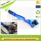 Crankset Brush Multi-purpose mini detail cleaner tool Motorcycle Bicycle Chain Cleaning Brush