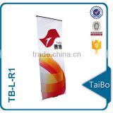 TB-L-R1 powder coated black Iron metal L banner stand, strong hanging banner stand