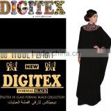 Muslim fashion collection Arabic dubai fashion abaya fabric