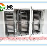 holding ZM-14784 chicken eggs multifunction full automatic commercial incubator for ostrich eggs