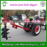 3 Point PTO tractor spiral drill/ post tree hole digger