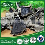 Dried Chinese Black Mushroom,Edible black Fungus