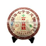 Natural High Mountion Of Pu'er Tea For Reduce High Blood & Fat