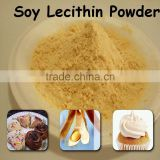 soy lecithin powder - NON GMO