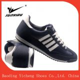 cheaper whole sale factory direct selling casual shoes
