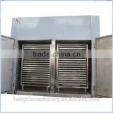 industrial stainless steel sea cucumber drying machine