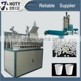 Automatic Middle Speed eps foam cup making machine