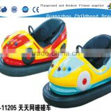 (HD-11205) children bumper car/ electric bumper car/ amusement park electric 2 player bumper car game