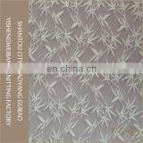 Unique bamboo pattern knitted spandex stretch leaf lace fabric