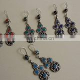 (KE-12301) Afghan Turkman Vintage Earrings