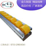 Conveyor Roller Track for Pipe Rack System