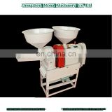 Automatic Rice Mill Machine for Sale / Mini Rice Mill price