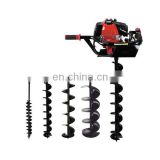 NEW 75cc Petrol Post Hole Digger Earth Auger Drill Bit Fence Borer Bits