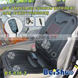 BS-036-2 car seat cover 3 moto massage car seat cushion heated with high and low function