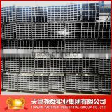 manufacture ms steel hollow section price , carbon steel pipe price list , galvanized weld steel pipe