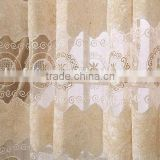 Fashionable Crazy Selling african french lace embroidery fabric