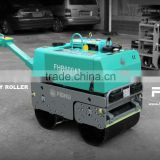 Inquiry about FHR700A Water-Cooled Vibratory Road Roller 700KG CE