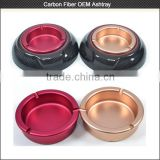 Great design Luxury removable metal ashtray , beautiful metal ashtray with carbon fiber frame