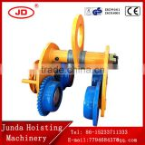 Hand Lifting Geared Trolley Lift Handle Lifting Trolley 10T GCT series geared trolleys industrial geared trolley