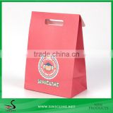 Sinicline Red Gift Packing Paper Bag with Colorful Animal Printing/Cute Gift Bag