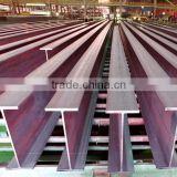 Best steel i beams for sale hot rolled i beam hot selling